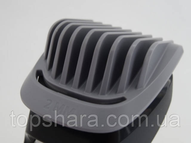 Насадка для щетины 2 мм триммера Philips MG5720 MG5730