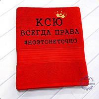 VIP-подарок! Банное полотенце из элитной махры 550г с индивидуальной вышивкой