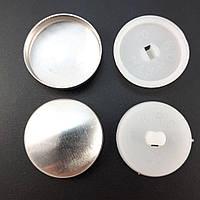 Пуговица под обтяжку на пластиковой ножке №40 - 24,3 мм белая (СТРОНГ-0165)
