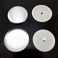Пуговица под обтяжку на пластиковой ножке №60 - 37 мм Белая (СТРОНГ-0154)