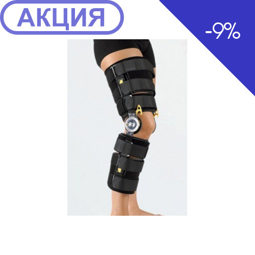 Реабилитационный коленный ортез с регулятором - medi ROM II - 63 см