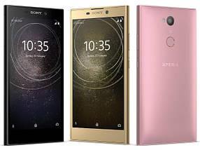 Смартфон Sony Xperia L2 32GB