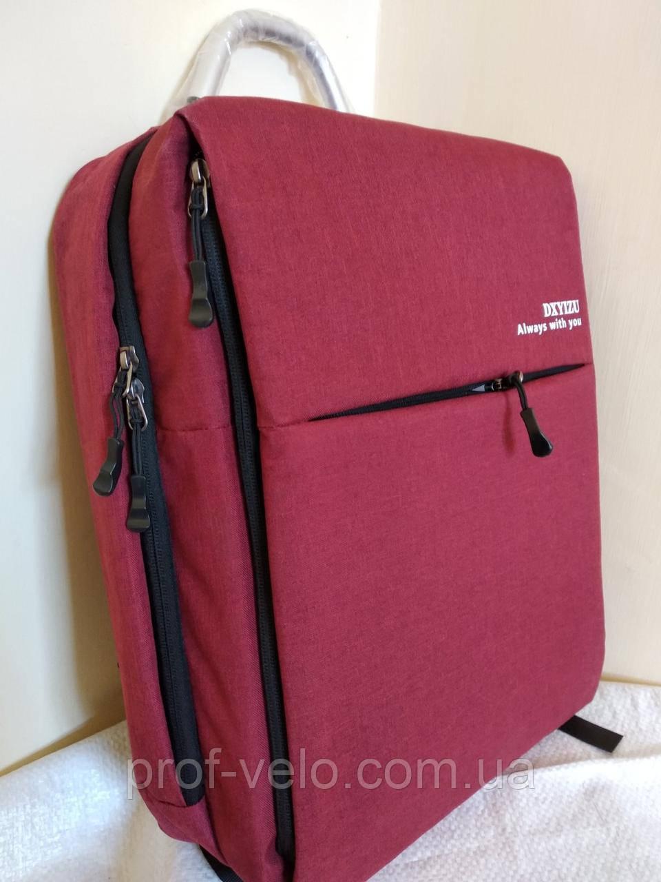 Рюкзак ВИШНЁВОГО цвета с USB.