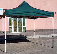 Шатер раздвижной, палатка, беседка, павильон, тент, 2х2(2*2), 20 кг, тент 800д зеленый