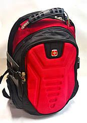 Рюкзак для ноутбука, универсальный 8829