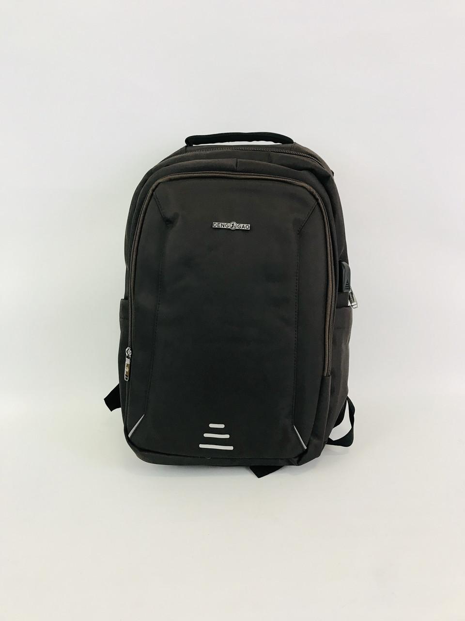 """Универсальный городской рюкзак с отделением для ноутбука """"DENG GAO"""" 2027"""