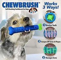 Самоочищающаяся зубная щетка для собак Сhewbrush,массажная щетка для десен собаки