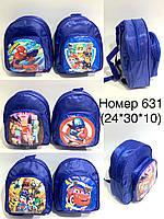 Детский маленький рюкзак 24*30, фото 1