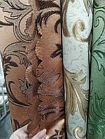 Легка шторна жакардова тканина з люрексовою ниткою, висота-2.80 м (на метраж, в рулонах), фото 3