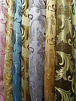 Легка шторна жакардова тканина з люрексовою ниткою, висота-2.80 м (на метраж, в рулонах), фото 5