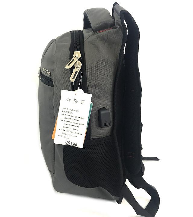 """Универсальный городской рюкзак """"SHUNYU"""" 8612"""