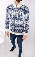 Кофта мужская новогодняя с оленями белая с синий на молнии, свитер мужской белый с оленями новогодний
