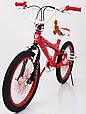 """Велосипед для трюков""""BMX-20"""" Красный, фото 3"""