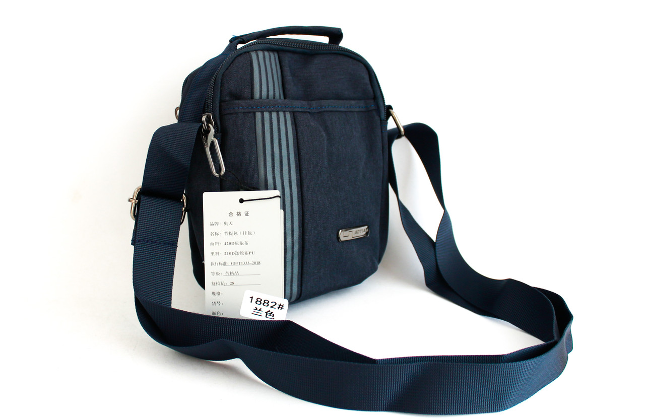 Мужская сумка через плечо «AoTian 1882»