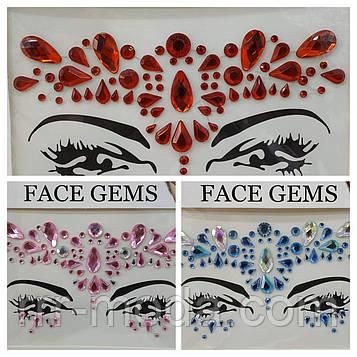 Модные маски из камней. Кристаллы само клейки для лица оптом.