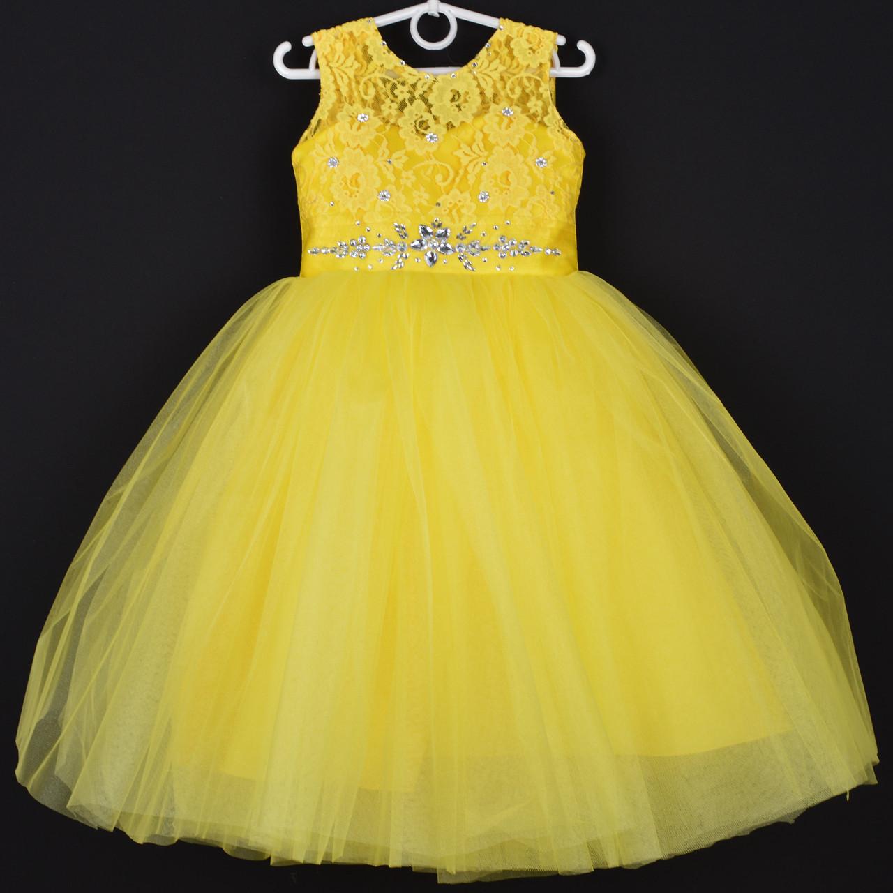 """Платье нарядное детское """"Диадема"""". 5-6  лет. Желтое. Оптом и в розницу"""