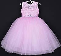 """Платье нарядное детское """"Диадема"""". 5-6  лет. Розовое. Оптом и в розницу, фото 1"""
