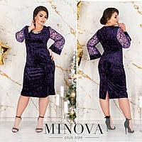 Женское  вечернее платье больших размеров  велюровое стильное размеры 54-64 цвет  фиолетовый