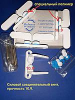 Стальная защита  от взлома mini-Дефенс-Wh-4шт