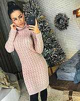 Платье молодежноестильное размер универсальный44-52, пудрового цвета