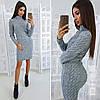 Платье молодежноестильное размер универсальный44-52, серого цвета