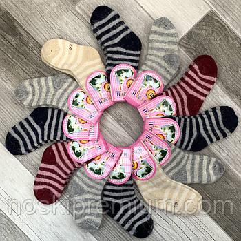 Носки детские без махры ангора с шерстью Шугуан, 12 размер (S), ассорти, 3067