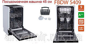 Посудомоечная машина Fabiano FBDW 5409 встраиваемая 45 см