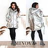 Зимова куртка жіноча з ультрамодною плащової тканини (3 кольори) - НФ/-3296