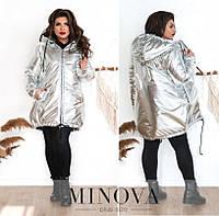 Зимова куртка жіноча з ультрамодною плащової тканини (3 кольори) - НФ/-3296, фото 1
