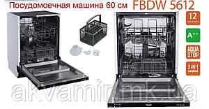 Посудомоечная машина Fabiano FBDW 5612 встраиваемая 60 см