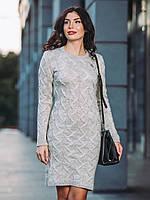Платье молодежноестильное размер универсальный44-52, светло-серого цвета