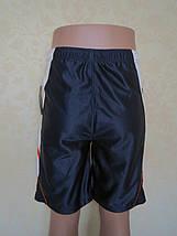 Мужские спортивные шорты Reebok (L), фото 3