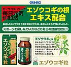 Orihiro елеутерококу екстракт 400 табл на 40 днів, фото 2
