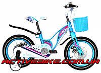 """Велосипед детский Ardis MG Diva 14""""."""