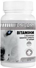 Витамины UNICUM premium для собак с биотином для здоровой шерсти и кожи (100 таблеток)