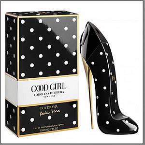 Carolina Herrera Good Girl Dot Drama парфюмированная вода 80 ml. (Каролина Эррера Гуд Герл Дот Драма)