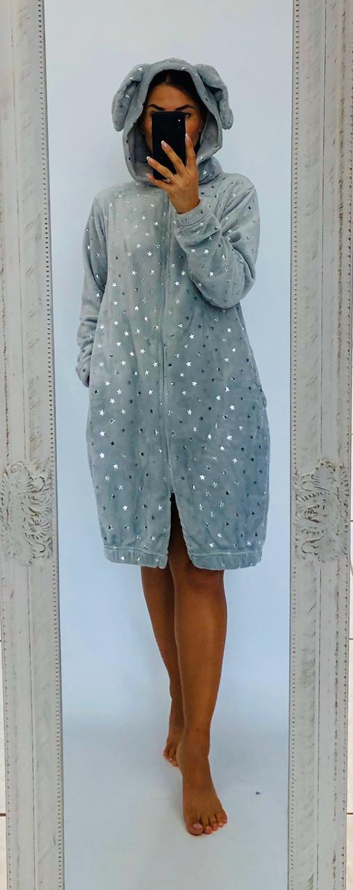 Махровый халат серого цвета с ушками и принтом Звезды  42-50 р