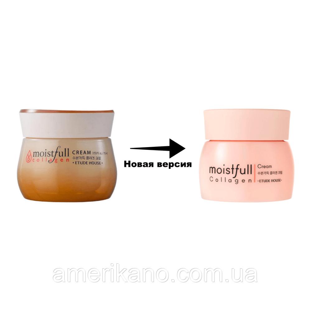 Увлажняющий крем с коллагеном ETUDE HOUSE Moistfull Collagen Cream, 75 мл