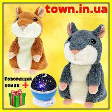 Говорящий хомяк-повторюшка Woody Time Brown, Мягкая игрушка повторяет слова, Говорящая игрушка для детей