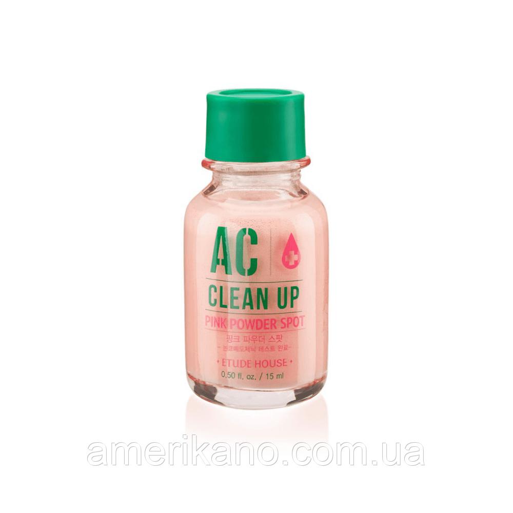 Точечное средство для борьбы с акне ETUDE HOUSE AC Clean Up Pink Powder Spot, 15 мл