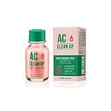 Точечное средство для борьбы с акне ETUDE HOUSE AC Clean Up Pink Powder Spot, 15 мл, фото 2