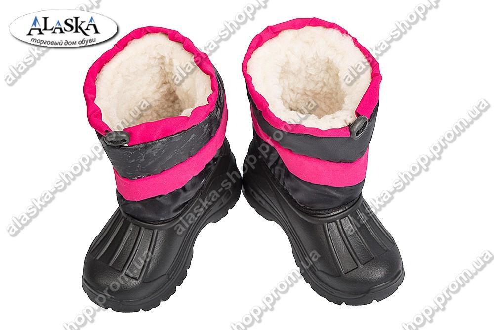 Детские дутики (Код: ТС полосатик розовый)