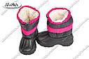 Детские дутики (Код: ТС полосатик розовый), фото 2