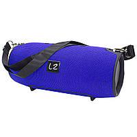 Портативная Bluetooth колонка LZ Xtreme Blue 2949-10341, КОД: 1287462