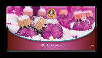 Корпоративные шоколадные подарки на Новый Год. Подарки на Новый Год 2020