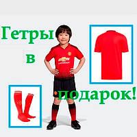 Детская футбольная форма Манчестер Юнайтед + гетры в подарок, фото 1