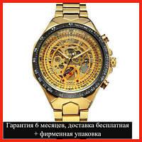 Часы для мужчин Winner Gold-Gold Cristal + горантия + подарочная каробка + доставка