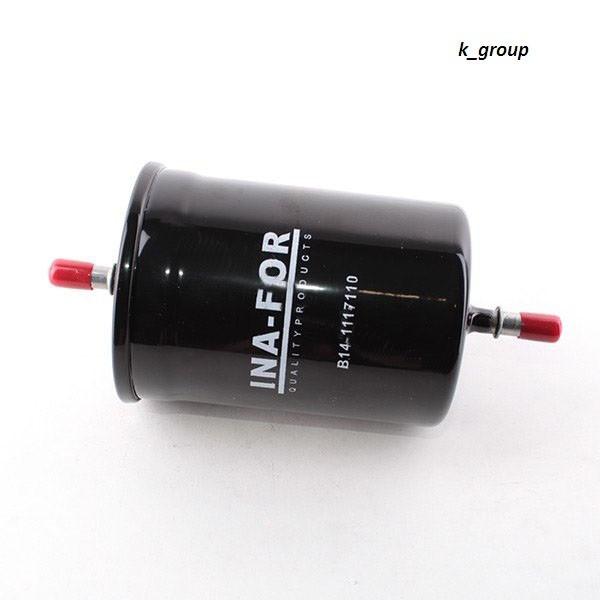 Фильтр топливный Chery M11 (Чери М11) Ina-For