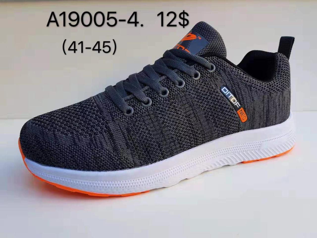 Мужские кроссовки Ditof оптом (41-45)
