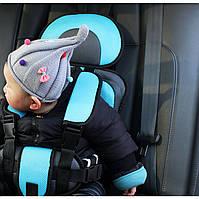 Детское авто-кресло бескаркасное от 3х до12лет